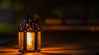 Jadwal Imsakiyah dan Buka Puasa Ramadan 2021 untuk Kota ...